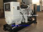 75kW Dongfeng Cummins Diesel Generator