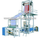 SJ-H60 Rotary Die Head Film Blowing Machine
