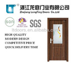 2013 POPULAR Interior PVC Door With Glass LTP-210