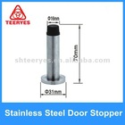 Stainless Steel Door Stopper