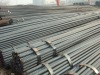 DEFORMED STEEL BAR FROM MAMMOTH INDERSTRIAL CO.,LTD
