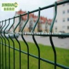 Curvy Wire Mesh Fence(manufacture)