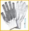 pvc working gloves