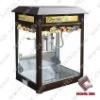 Boutigue Popcorn Machine (16 ounce)