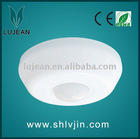 Bathroom waterproof PIR sensor switch