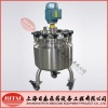 mixing tank with emulsifier