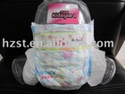 Newly super absorbing SAP diaposable sunny baby diaper