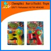 bubble gun new products to commercialize