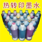 1L packing Dye Sublimation ink (model: cin)