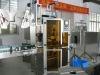 SRL-150 Full Automatic Sleeve Label Machine