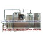 BG type full enclosed sugar coating (film coating) machine
