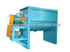 washing powder detergent mixer QZ-W500 cosmetic chemicals powder mixer price