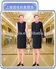 trade assistant uniforms 10-00015