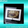 15 inch simple function digital photo frame