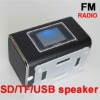 Big LED Screen FM Channel Charging Mini USB Portable Speaker