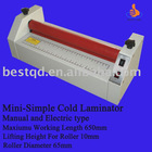 650mm Mini Electric Cold Laminator Coating Picture and Board