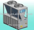 Commercial Air Source Floor Heating Heat Pump Unit (58kW 68kW)