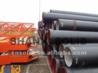 ductile iron K9 water pipe