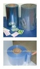 semi rigid PVC film for blister packing