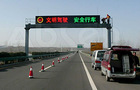 Absen p20 led sign for traffic