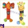18cm squeaker plush stuffed giraffe baby squeaky soft toy
