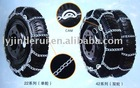 22/42 Series Single/Double Wheel Truck Chain