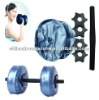 High quality water Dumbbell