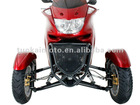 150cc trike scooter/150cc 3wheels bike (TKM150-3T)