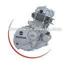 racing motor 250cc engine