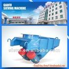 GAOFU Full-closed type motor vibratory feeder