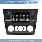 Hot For BMW E81 E82 E87 E88 Series Car HD DVD player GPS Navigation