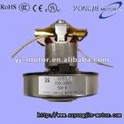 V1Z-LC Siemens 240v ac low rpm ac electric motor
