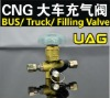 ( cng kits, lpg kits,convertion kits)Bus/Truck,CNG filling valve