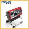 Kedimei 3 LED USB2.0 Mini Digital PC Webcam(W6079)