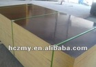smooth surface difficult to be distorted construction plywood outdoor
