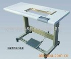 Sewing machine stand and plate