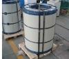 non oriented silicon steel coils