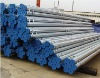 api 5l gr.b black steel line pipe
