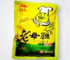 granulated chicken flavor bouillon--- QIANGWANG CHICKEN GRANULATED BOUILLON