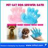 Pet Cat Dog Shower Bath Massage Cozy Brush Comb Tool