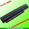 High quality laptop battery for HP Pavilion DV2 HSTNN-CB087, HSTNN-C52C