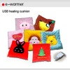 Lovely USB Chair Cushion Warmer Comfortable