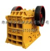 Jaw crusher with good reputation
