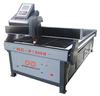 NC-P1325 aluminum machine