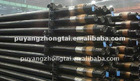 api 5d used & new oil drill pipe