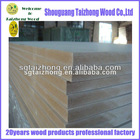 E1 glue raw MDF board