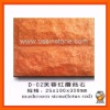 Lotus red mushroom stone mosaic MM16