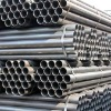 Prime ERW Steel Pipe
