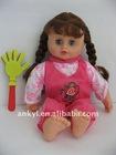 lovely plush baby doll