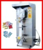 packing machine small bag water pouches